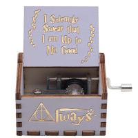 Caja de sonido Harry Potter