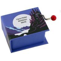 Caja música de Harry potter