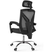 Hbada silla de oficina