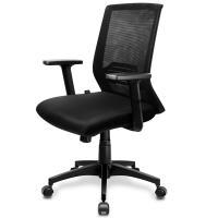 Intey silla de oficina