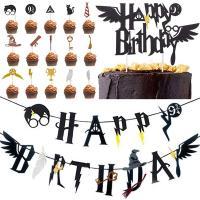 Harry Potter decoracion cumpleaños