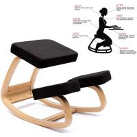 Silla ergonómica balancín