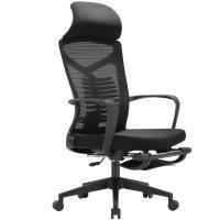 Silla ergonomica oficina SIHOO
