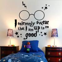 Vinilo Harry Potter pared